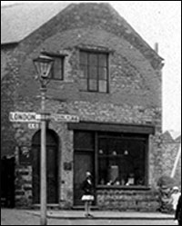 Gas Company shop and office, 1930s